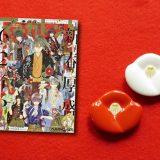 「椿町ロンリープラネット10巻」第56話 ネタバレ感想【マーガレット2018年3.4号】