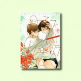 橘オレコ「プロミス・シンデレラ 8巻」56話 ネタバレ感想